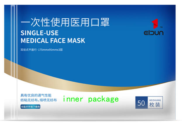 Medical protective face mask CNSS1009-S