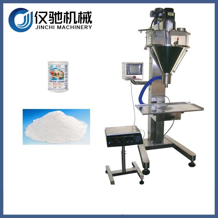 Washing powder filling machine filling machine semi automatic