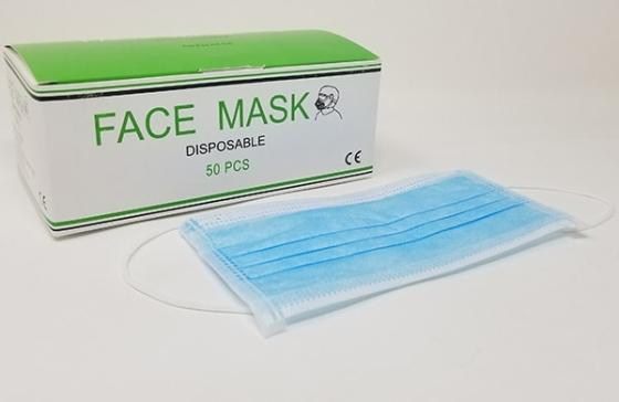 Protector Facial Disposable Face Mask Fabric Dust Mask Facemask