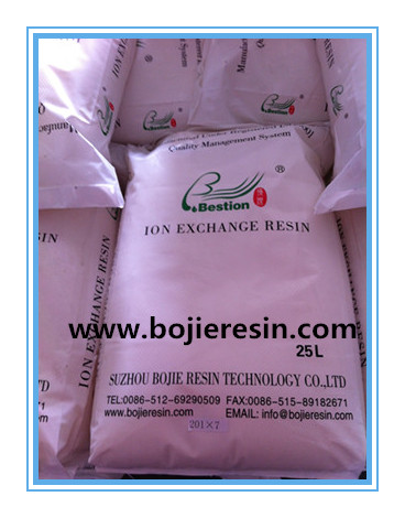 Powder resin