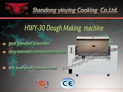 HWJ-50 series flour-mixing machine