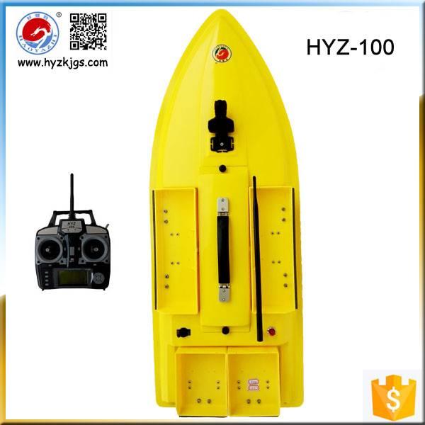 HYZ-100 Yankee bait boat for fishing