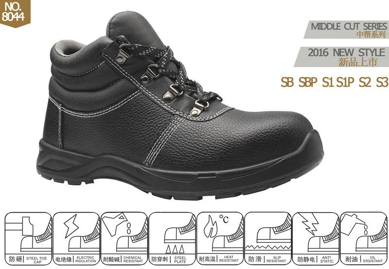 safety shoes with CE approved 6 dollars No.8044