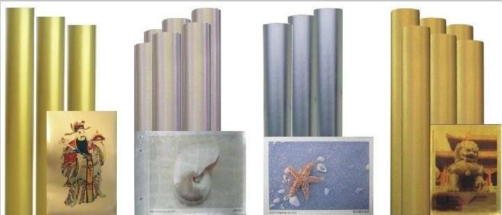 Inkjet Matte Silver/Gold PET photo printing / screen printing Film (Laser Printer Film)