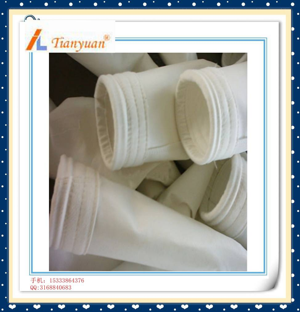 Nonwoven NOMEX felt filter cloth dust filter bag