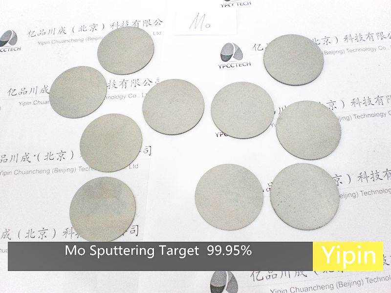 Mo molybdenum sputtering target  3N5 China target supplie evaporation coating materials