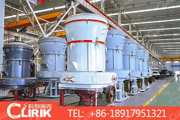 Carbon black Raymond grinding mill