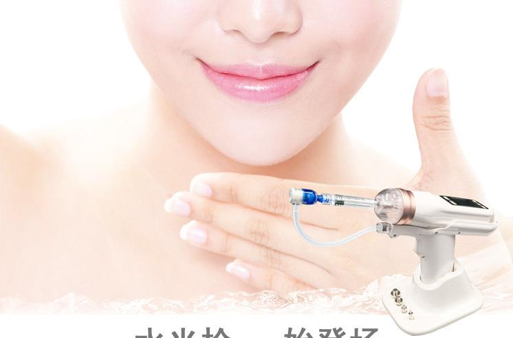 Meso Gun Injectable products Mesotherapy fillers peptides