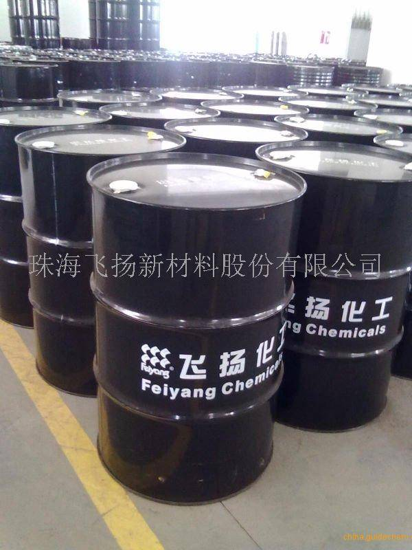CAS 7850-85-0, Ethylene Glycol Tertiary Butyl Ether( ETB)