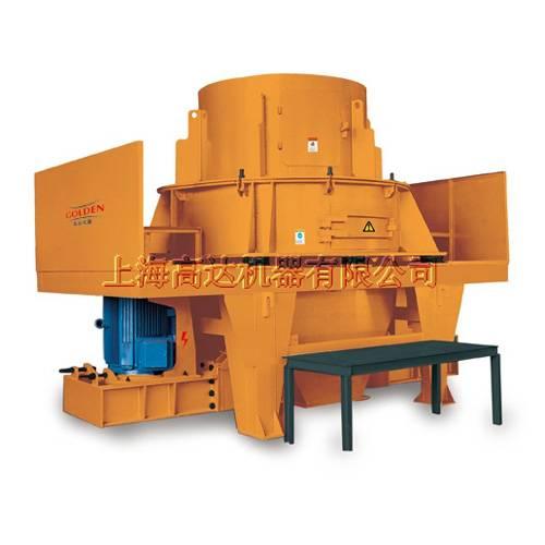 VSI vertical shaft impact crusher , crusher mill ,sand making machine