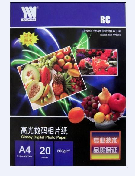 A4 260G RC high glossy waterproof photo paper & inkjet printing  paper for positive screen printing,