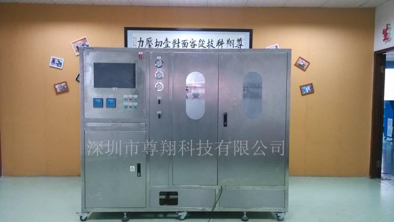 Water cyclic Test machine of water purifier