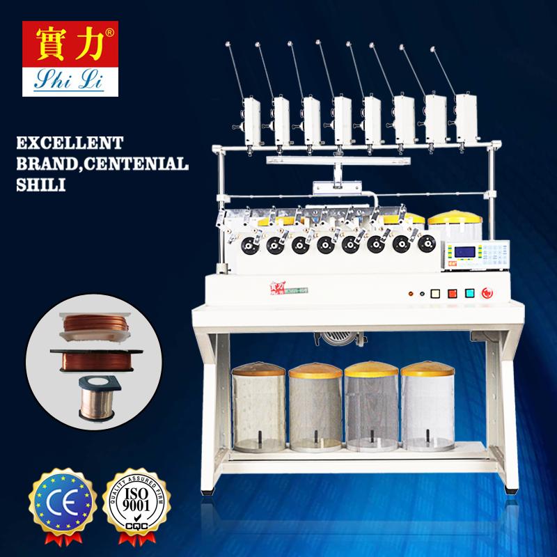 MCSH28-80 Winding Machine