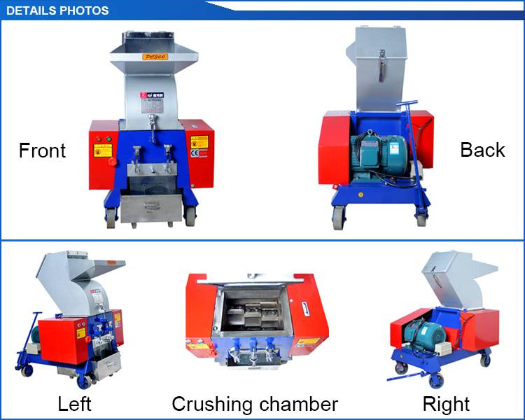 Recycled plastic bottle crusher with high quality