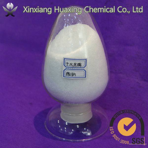tetra sodium pyrophosphate TSPP Na4P2O7 industrial grade