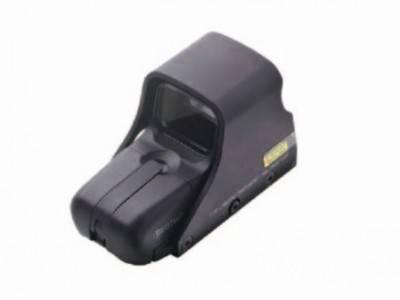 Holographic Gun Aiming