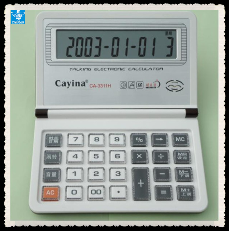 Attractive Calculator WM-YM-001