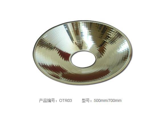 O.T Light Reflector Dome for Hospital, Clinics,