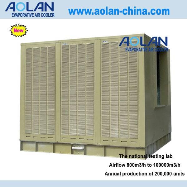 swamp cooler AZL80-LC32A