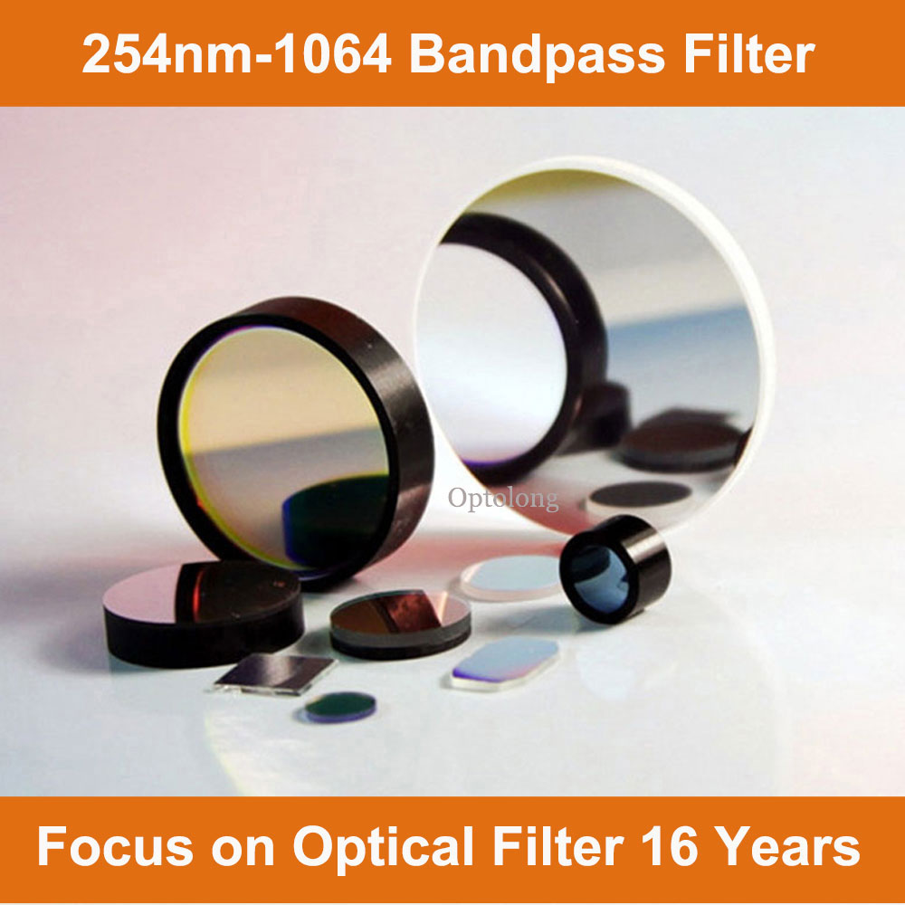 650nm Optical Glass Bandpass Filter