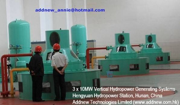 Vertical Type Hydropower Generating Sets