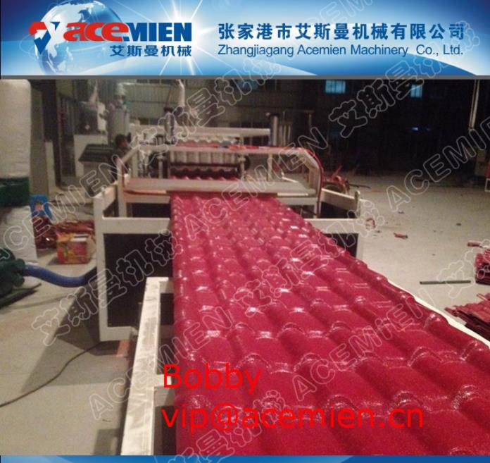 plastic PVC+ASA two layer glazed, synthetic resin roof tile/roofing sheet making machine