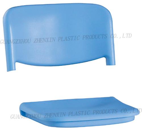 Plastic Parts,Plastic Seat,Plastic Chair Seat,Plastic Chair Shell