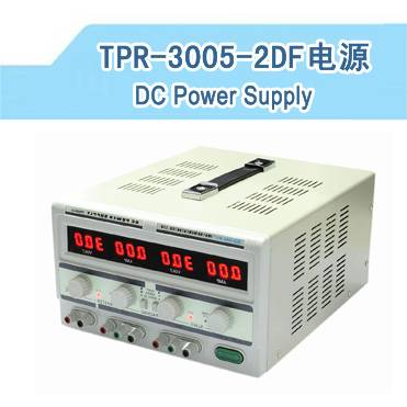 Double ways of output voltage dc power supply TPR-3005-2DF