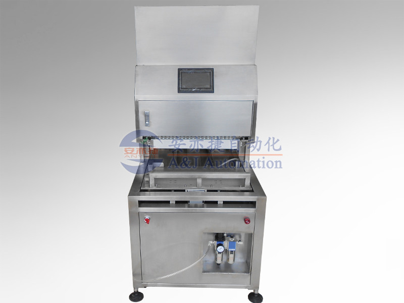AYJ-ZG200/10 Channels loading Tube machine