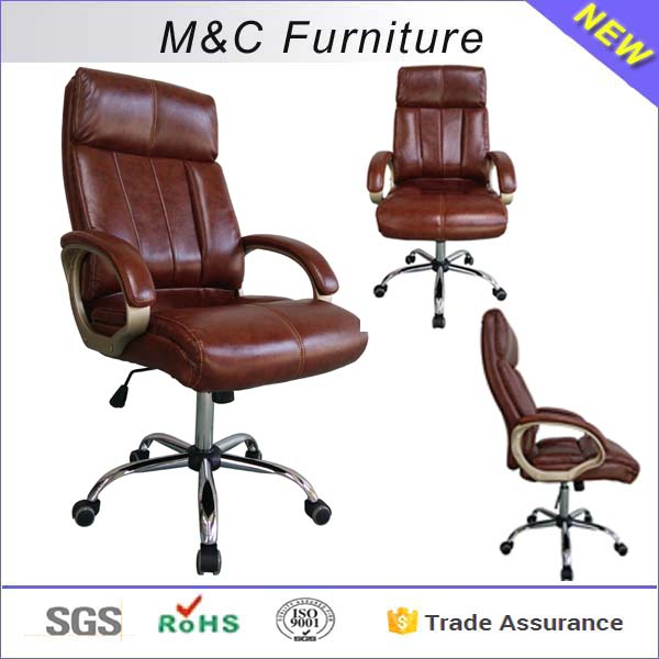 M&C new brown modern leather executive chair
