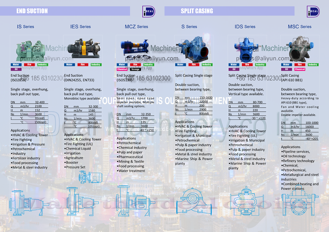 Pump New General Catalogue page 01