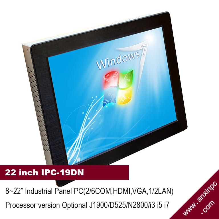 19 inch Industrial panel all in one pc with Touch screen