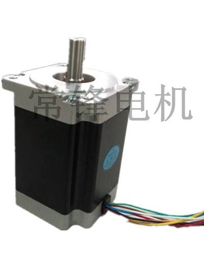 two phase stepper motor 86STH65