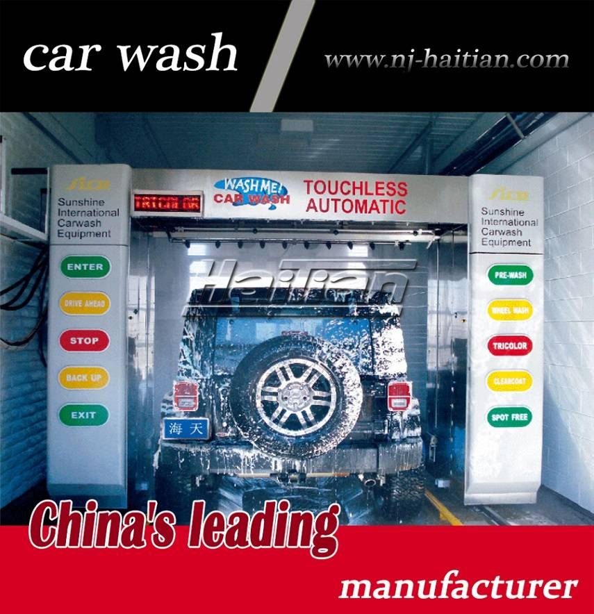 Haitian MY-385 automatic rollover touchless car wash equipment