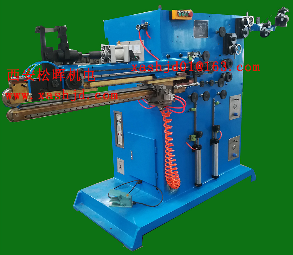 200L Paint Drum longitudinal Seam Welding Machine