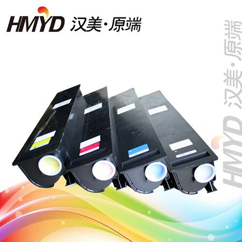 toner cartridge&drum unit Toshiba TFC35 toner powder developer for E STUDIO 2330C,2820C,2830C,3520C,