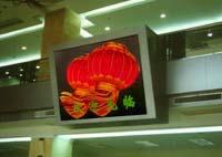 LED Indoor Bi-color