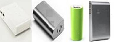 power bank for cell
