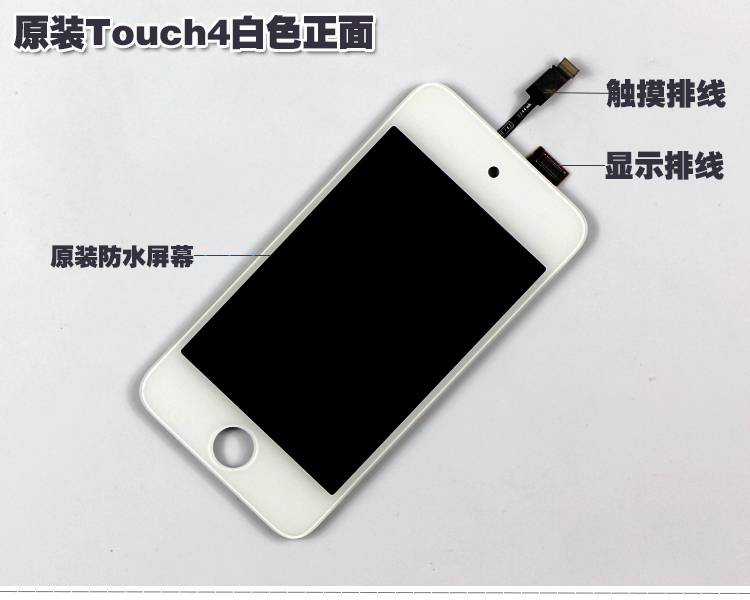 OEM top quality brand new LCD screen assembly for iPhone 6 plus