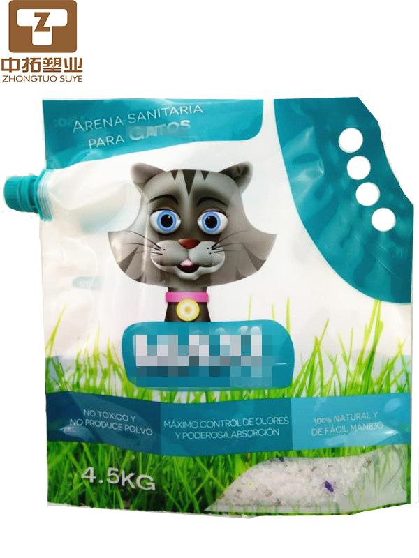 Laminated Material Plastic 5 Liter Die Cut Reinforced Handle Custom Printing Pet Cat Litter Bags