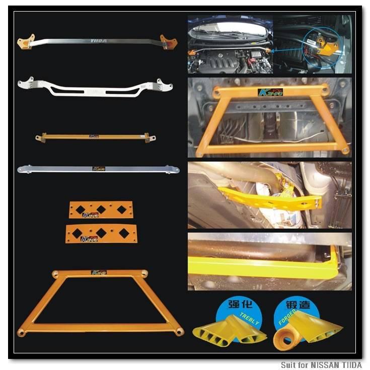Auto Strut bar or Lower arm bar for NISSAN TIIDA