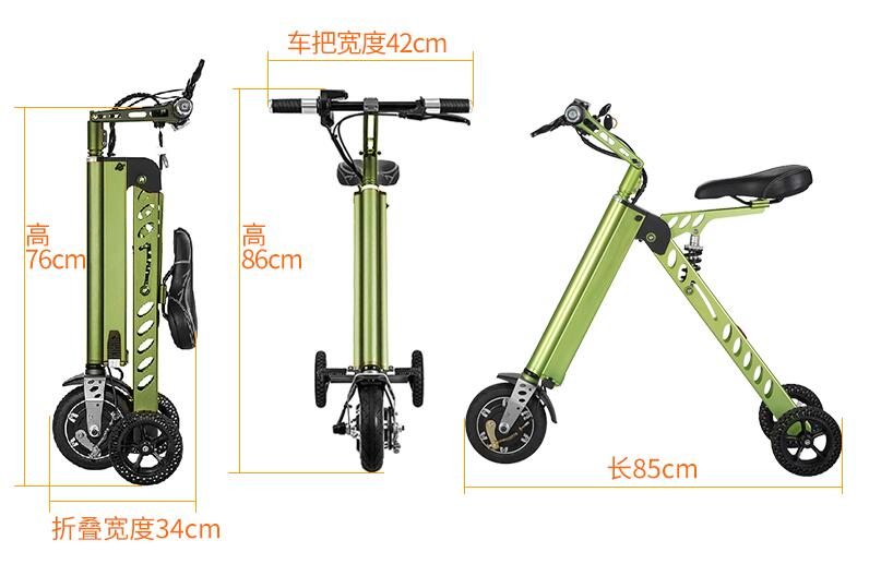 Unique electric scooter, foldable electric scooter motor, adult 2 wheel electric scooter(ES-033)