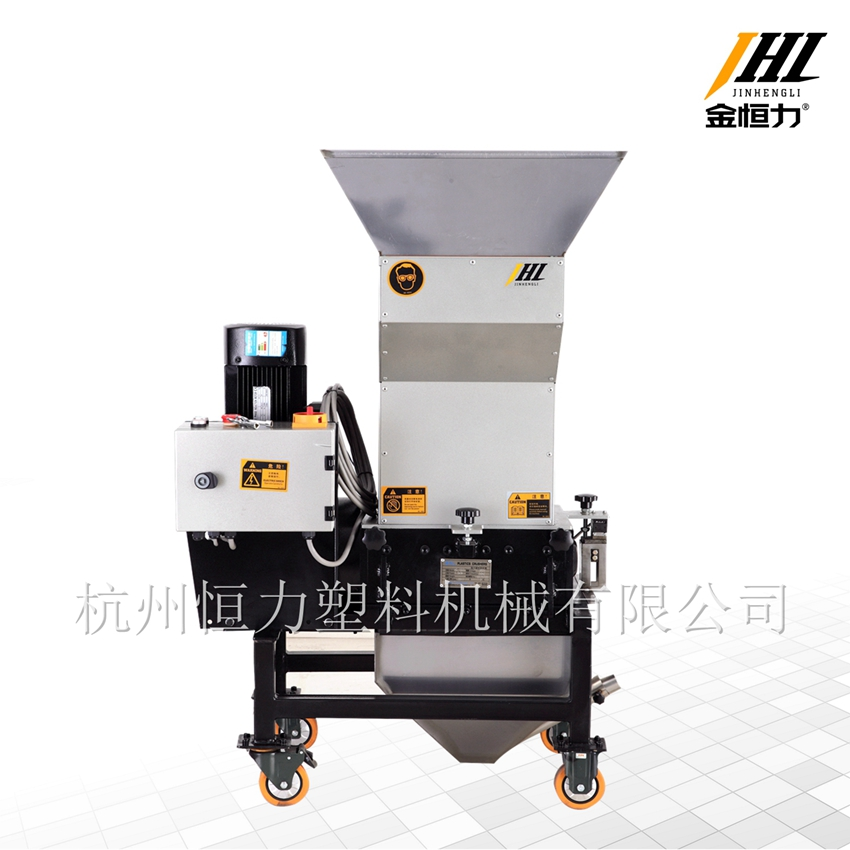 Jinhengli Low Speed Online Granulator-HG10 series