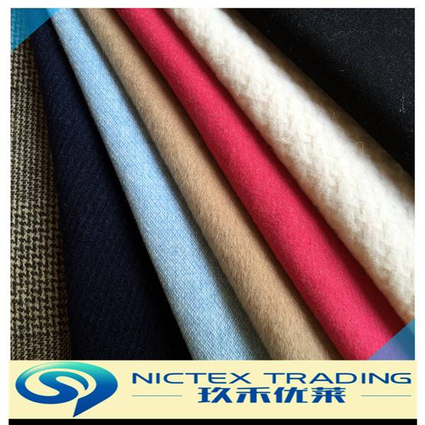 blended red/yellow/blue/white/coffee/black color tweed pattern wool terylene fabrics for coats