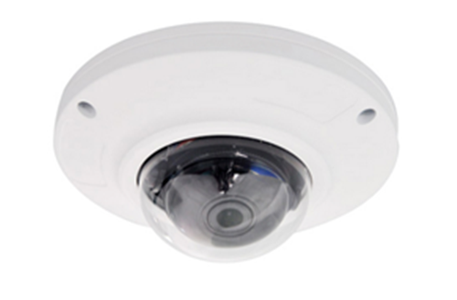 1.3MegaPixel Vandalproof Dome HD AHD 130 Degree Fish Eye Camera