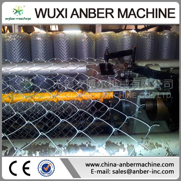 chain link fabric machine