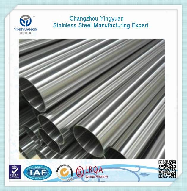 High precision seamless stainless steel pipe and tube