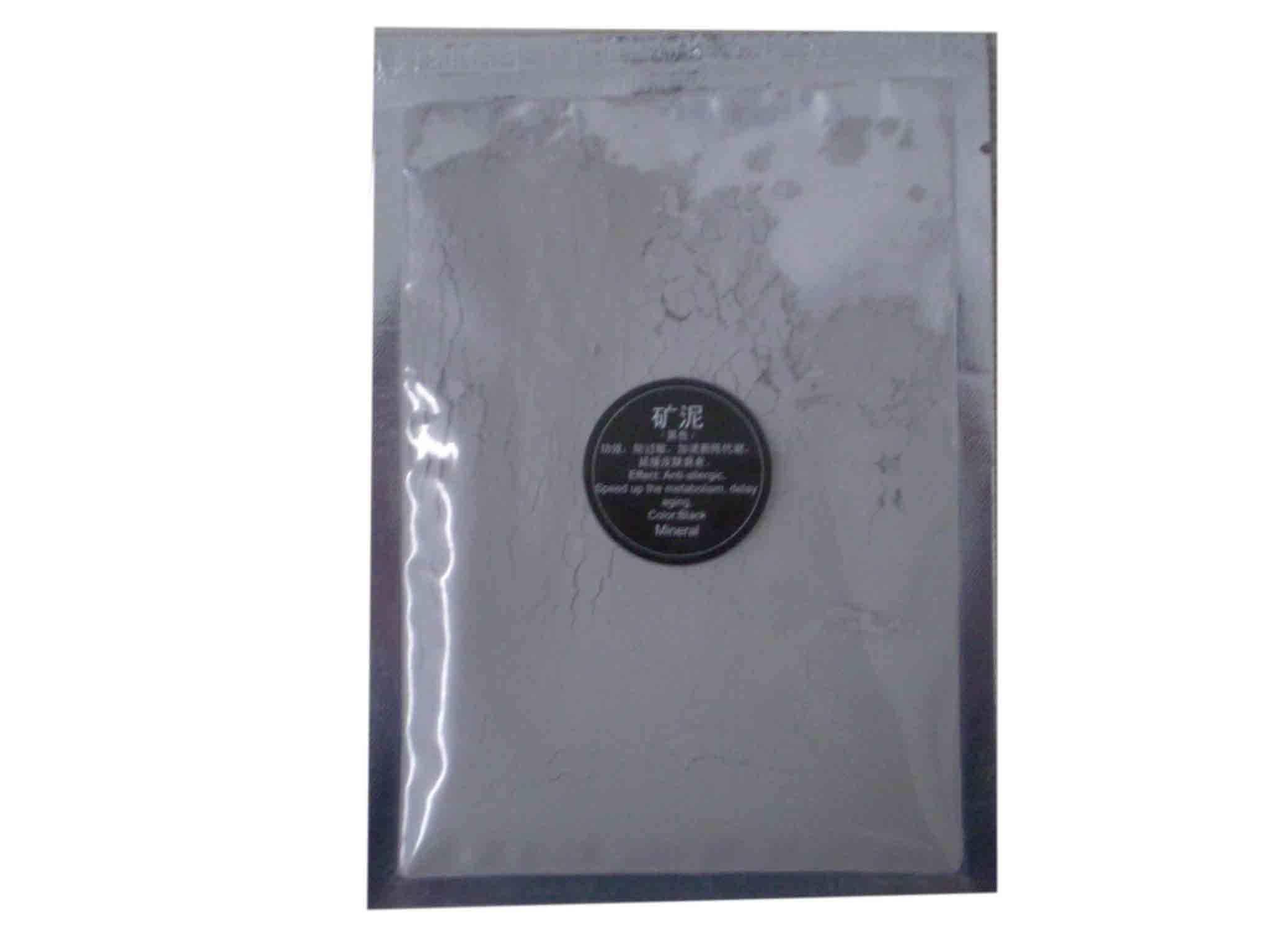 Natural Clay Mineral mud mask powder