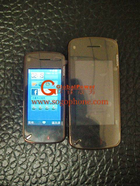 NOKIA Mini N97 Quad Band Dual Cameras Qwerty Keypad JAVA GSM Mobile