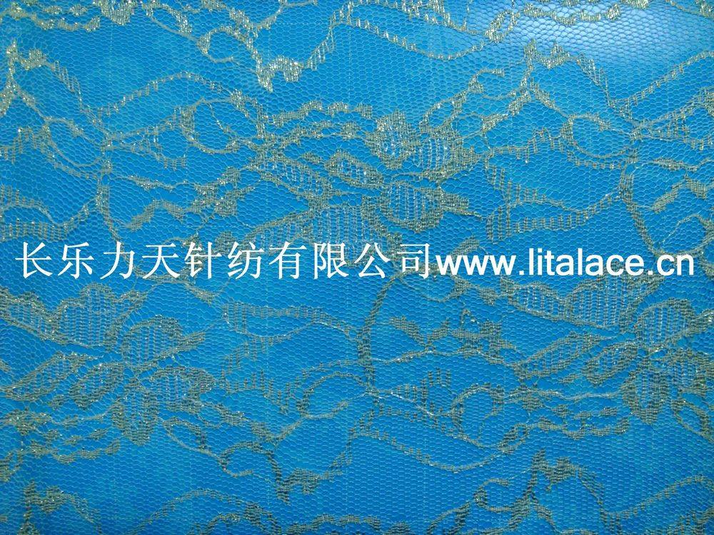 M5004 grape flower ace lace fabric with gold thread